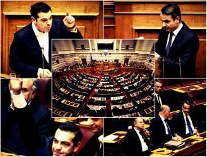 """Προϋπολογισμός 2018: Πέρασε με… μπόνους! """"Μονομάχοι"""" Τσίπρας – Μητσοτάκης [vids, pics]"""