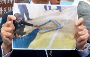 Ιαπωνία: Παράθυρο αμερικανικού ελικοπτέρου «προσγειώθηκε» σε σχολείο!