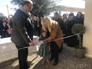 Εγκαινιάστηκε ο νέος βιοκλιματικός βρεφονηπιακός σταθμός στο Πάτημα Χαλανδρίου