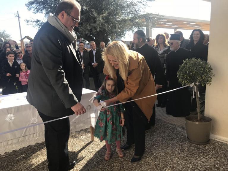 Εγκαινιάστηκε ο νέος βιοκλιματικός βρεφονηπιακός σταθμός στο Πάτημα Χαλανδρίου   Newsit.gr