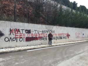 Συνελήφθη ο δικηγόρος πολιτικής αγωγής της δίκης της Χρυσής Αυγής επειδή έσβησε σύνθημά της