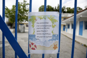 Αγρίνιο: Πένθος για τον 11χρονο Μάριο στον τόπο καταγωγής της μητέρας του!