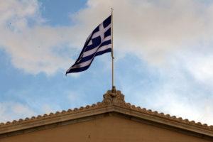 Ιαπωνικός οίκος αναβάθμισε την Ελλάδα: Η δυναμική της ανάπτυξης θα ενισχυθεί αν…