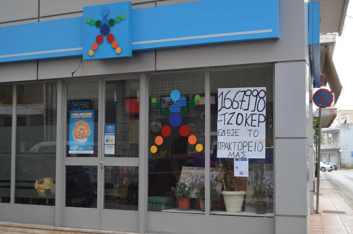 Θεσσαλονίκη: Ένοπλη ληστεία σε πρακτορείο ΟΠΑΠ – Έτρεχε και του έπεφταν τα χρήματα!