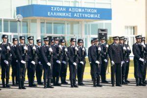 Πανελλαδικές 2017: Προκήρυξη για εισαγωγή στις Σχολές Αξιωματικών και Αστυφυλάκων της ΕΛΑΣ