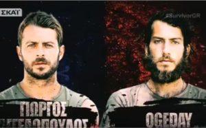 Survivor: Νικητής στην Τουρκία, χαμένος από Ντάνο και Μάριο