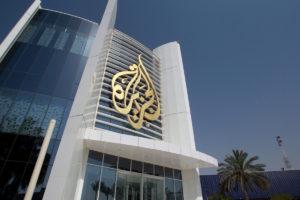 """""""Κατέρρευσε"""" το Al Jazeera! Χάκαραν όλο το δίκτυο"""