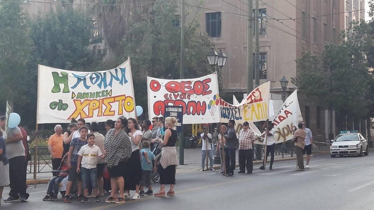 Athens Pride: Χριστιανική… αντισυγκέντρωση στην Παλιά Βουλή [pics]
