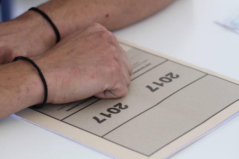 Πανελλήνιες: Πότε ξεκινούν οι ηλεκτρονικές δηλώσεις προτίμησης στα ΕΠΑΛ