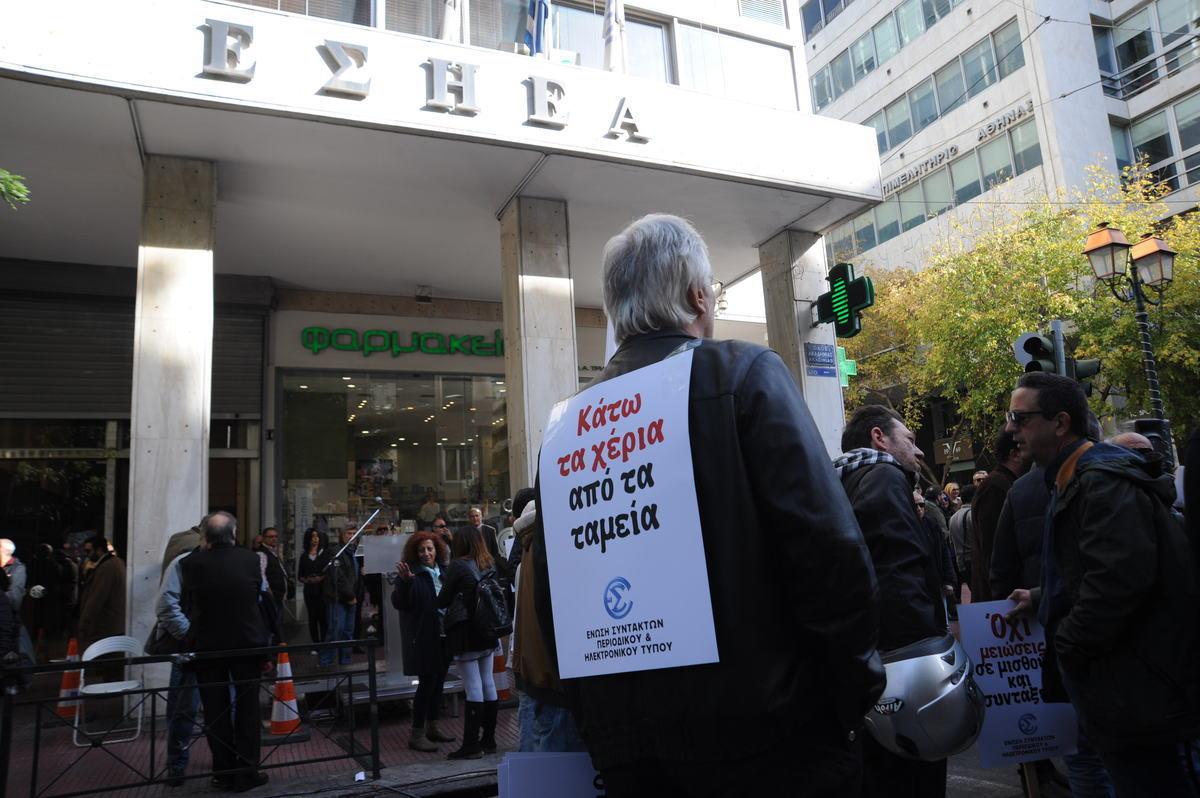 Αυτοκαταστροφική απεργία των προνομιούχων…