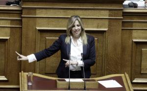 Η Δημοκρατική Συμπαράταξη αποχώρησε από τη συζήτηση για τα νέα μέτρα