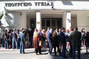 ΑΣΕΠ: Τα προσωρινά αποτελέσματα για 124 θέσεις του Υπουργείου Υγείας