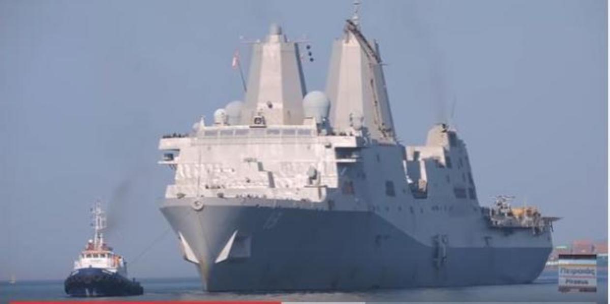Αμερικανικό πολεμικό πλοίο έδεσε στο λιμάνι του Πειραιά! [vid]