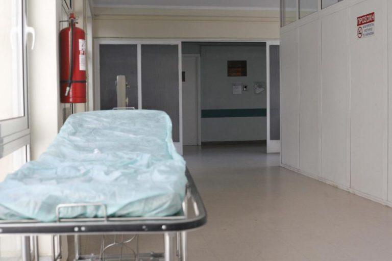 """""""Τραγικές ελλείψεις προσωπικού"""" στο νοσοκομείο Κατερίνης"""
