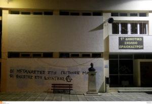 Ωραιόκαστρο: Αθώα τα στελέχη της Λαϊκής Συσπείρωσης