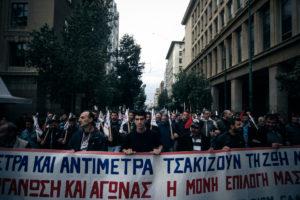 Συλλαλητήριο εξπρες από το ΠΑΜΕ για τα νέα fast-track μέτρα