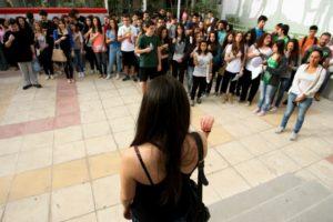 Πανελλήνιες 2017 ΕΠΑΛ με Έκθεση – Νεοελληνική Γλώσσα