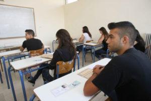 Πανελλήνιες 2017 Πρόγραμμα: Σήμερα Χημεία, Λατινικά και Αρχές Οικονομικής Θεωρίας