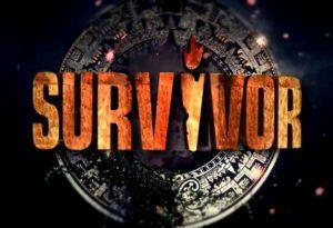 Survivor: Παιχνίδι ερωτήσεων με έπαθλο Porsche! [vid]