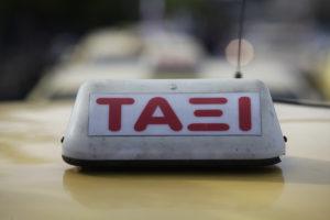 Σπάρτη: Ταξί παρέσυρε και σκότωσε πεζό
