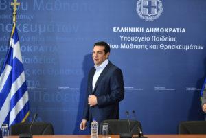 Πανελλήνιες – Το μήνυμα του Αλέξη Τσίπρα: Ψυχραιμία, δύναμη και καλή επιτυχία