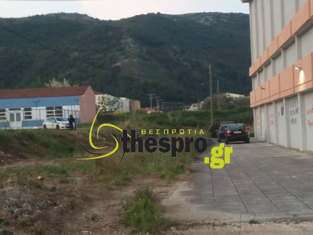 thespro.gr