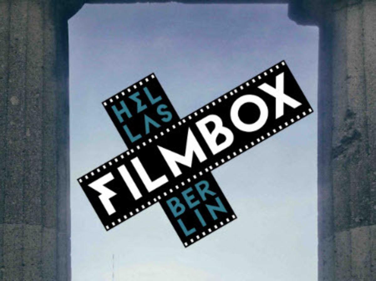 Φεστιβάλ Ελληνικού Κινηματογράφου στο Βερολίνο για την ελληνογερμανική φιλία