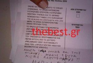 Δημοψήφισμα: Δείτε τα άκυρα ψηφοδέλτια της κάλπης που βρέθηκαν στην Πάτρα – Οι εικόνες που κάνουν το γύρο των social media!