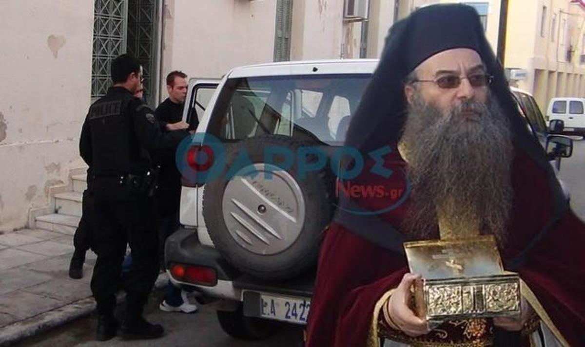 ΦΩΤΟ από tharrosnews.gr