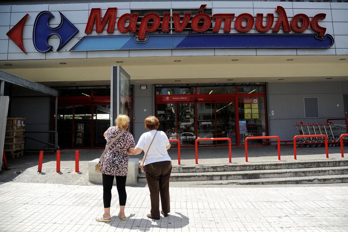 """ΔΝΤ: Ανησυχούμε για τα απανωτά """"κανόνια"""" στην ελληνική αγορά! – Τι είπαν για την πτώχευση Μαρινόπουλου!"""