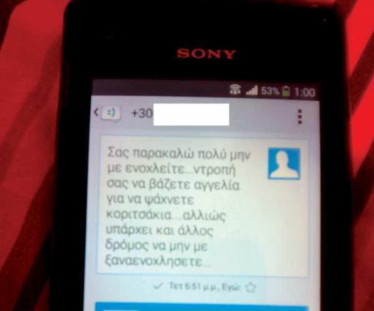ΦΩΤΟ από dete.gr