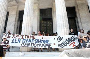 """Θεσσαλονίκη: Τα 4 """"Δεν"""" των αγανακτισμένων στην τράπεζα της Ελλάδος"""