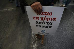 Έρχεται απεργία διαρκείας στα ΜΜΕ