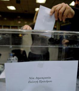 Αποτελέσματα εκλογών ΝΔ: Τα τελικά στην Στερεά Ελλάδα – Πώς ψήφισε η περιφέρεια του Κώστα Μπακογιάννη!