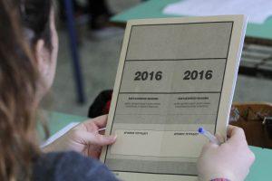 Πανελλήνιες 2016: Από το εξεταστικό κέντρο στο νοσοκομείο – Περιπέτεια για υποψήφιο των πανελλαδικών!