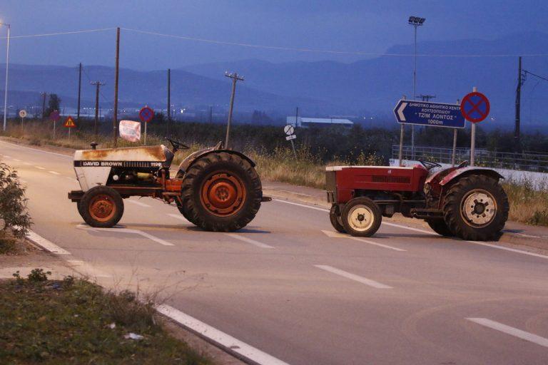 Μπλόκα Αγροτών: Στήνονται νέα στη δυτική Μακεδονία – Κλείνουν δρόμο για το τελωνείο Κρυσταλλοπηγής!