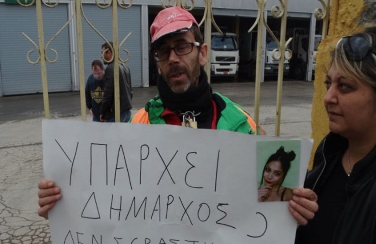 ΦΩΤΟ από logospellas.gr