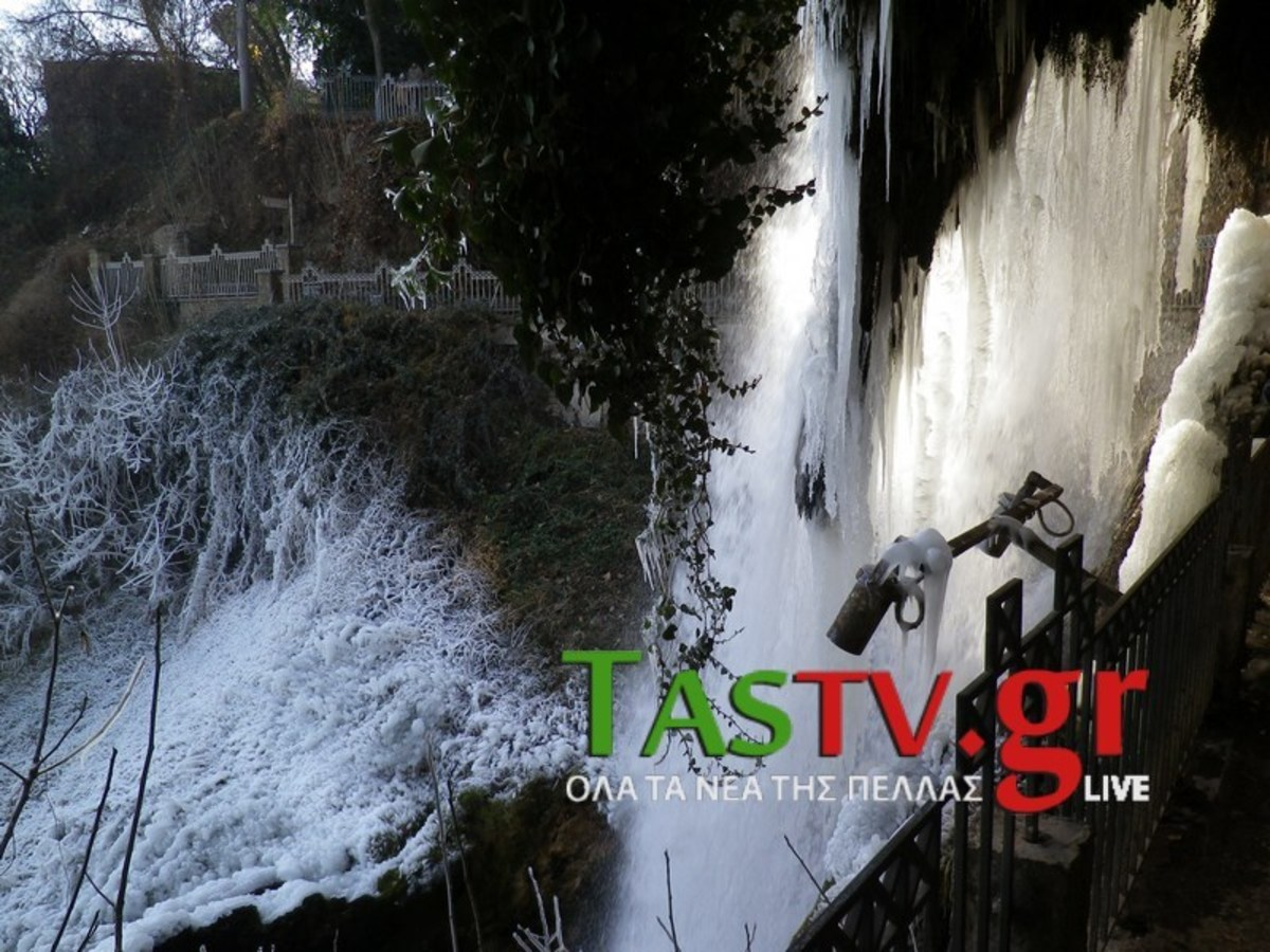 ΦΩΤΟ από tastv.gr