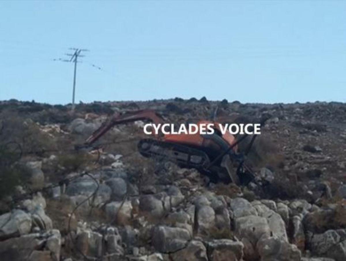 ΦΩΤΟ από το cycladesvoice.gr