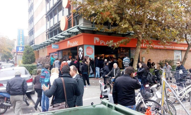Black Friday: Αδειάζουν τα ράφια – Ασφυκτικά γεμάτα και τα καταστήματα του Βόλου [pics]