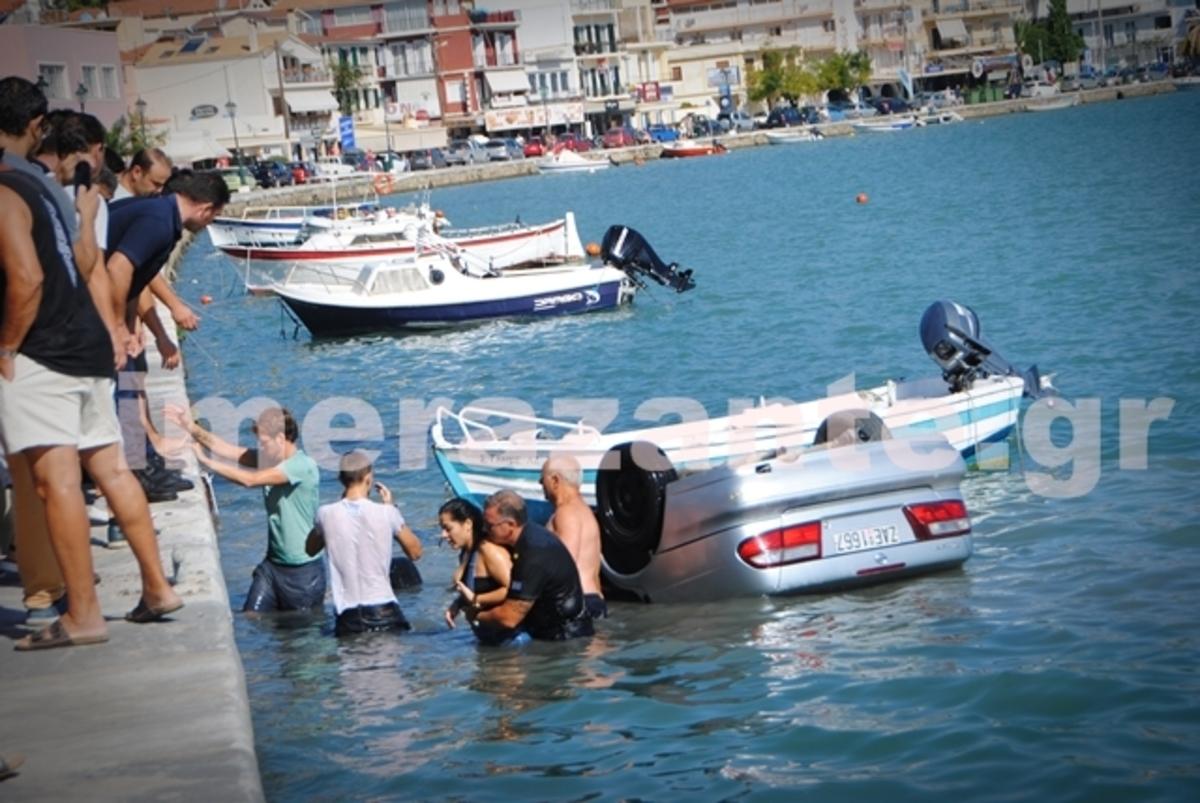 ΦΩΤΟ από imerazante.gr