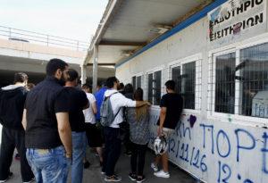 """Τελικός κυπέλλου: Η """"συγγνώμη"""" της ΑΕΚ προς τους οπαδούς της"""