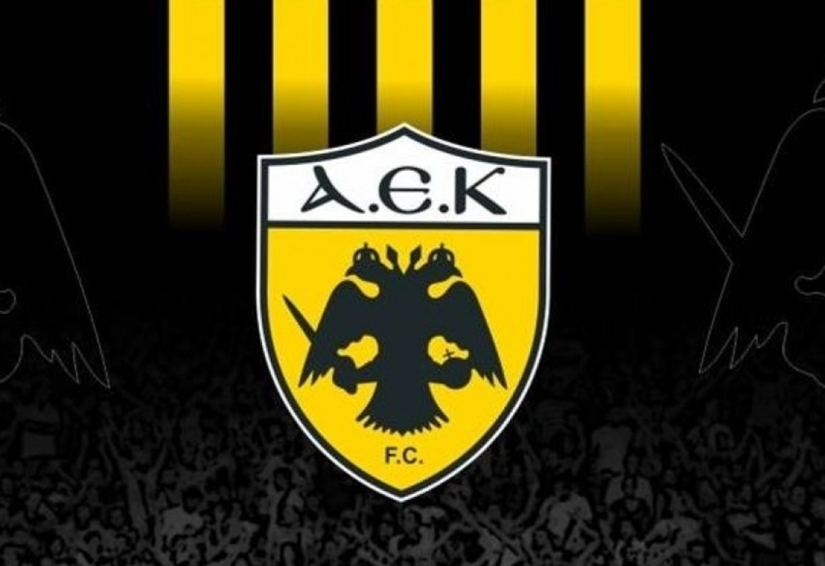 ΦΩΤΟ aekfc.gr