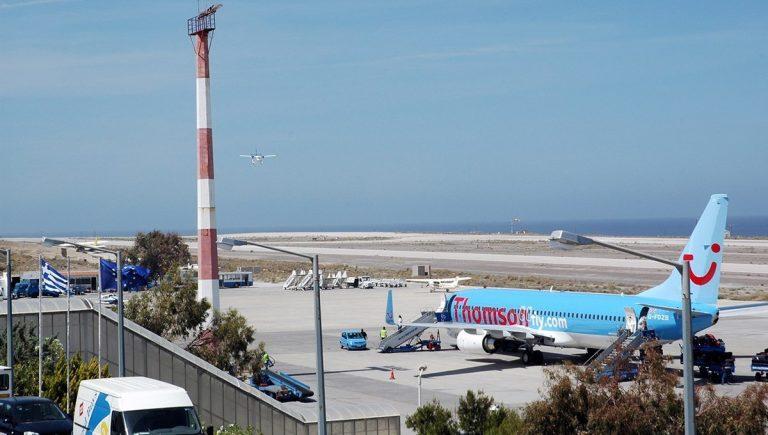 Έκλεισε η πώληση των περιφερειακών αεροδρομίων στην γερμανική Fraport