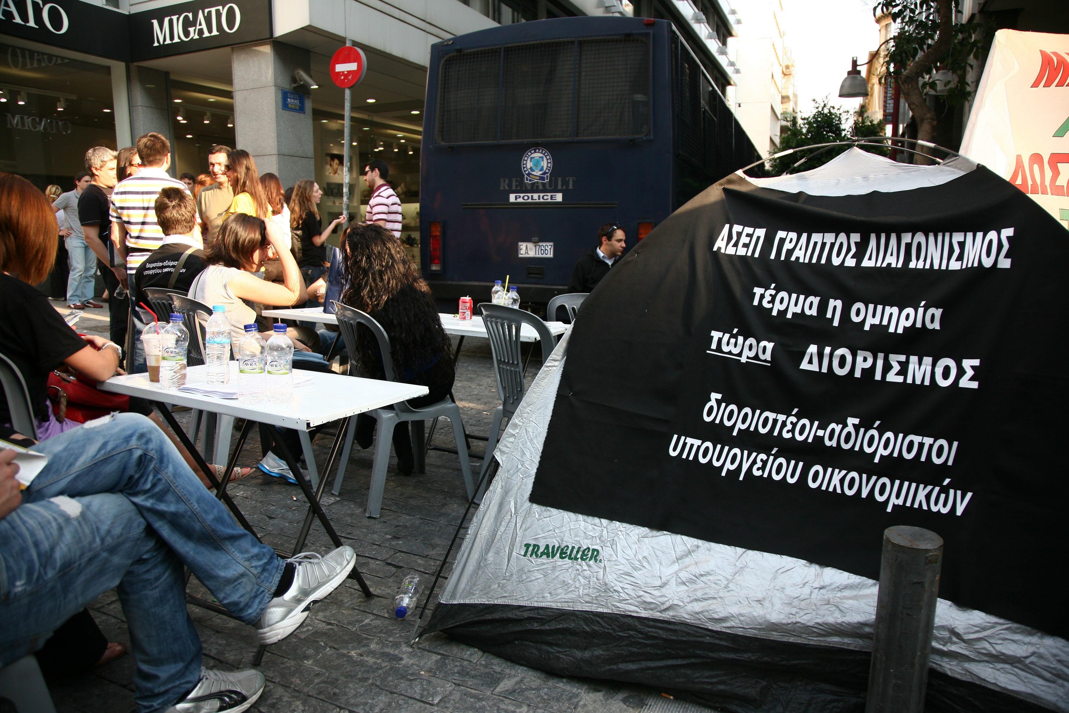 Ο ΑΣΕΠ κατηγορεί την κυβέρνηση για 55.000 ρουσφετολογικές προσλήψεις