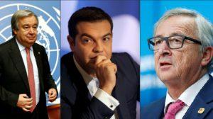 Κυπριακό: Επικοινωνία Τσίπρα, Γκουτέρες και Γιούνκερ