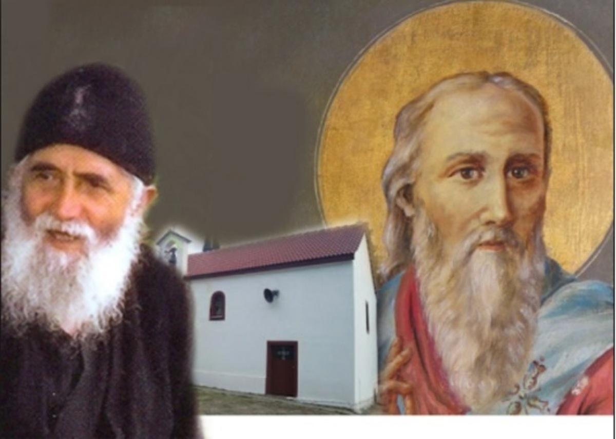 Όταν ο Άγιος Βλάσιος εμφανίστηκε στον γέροντα Παΐσιο