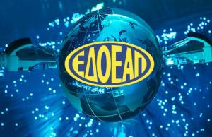Κατρούγκαλος: Ο ΕΔΟΕΑΠ θα μείνει ζωντανός