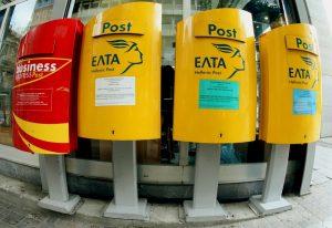 Δικαστική απόφαση για τον διαγωνισμό των διαβατηρίων δικαιώνει τα ΕΛΤΑ