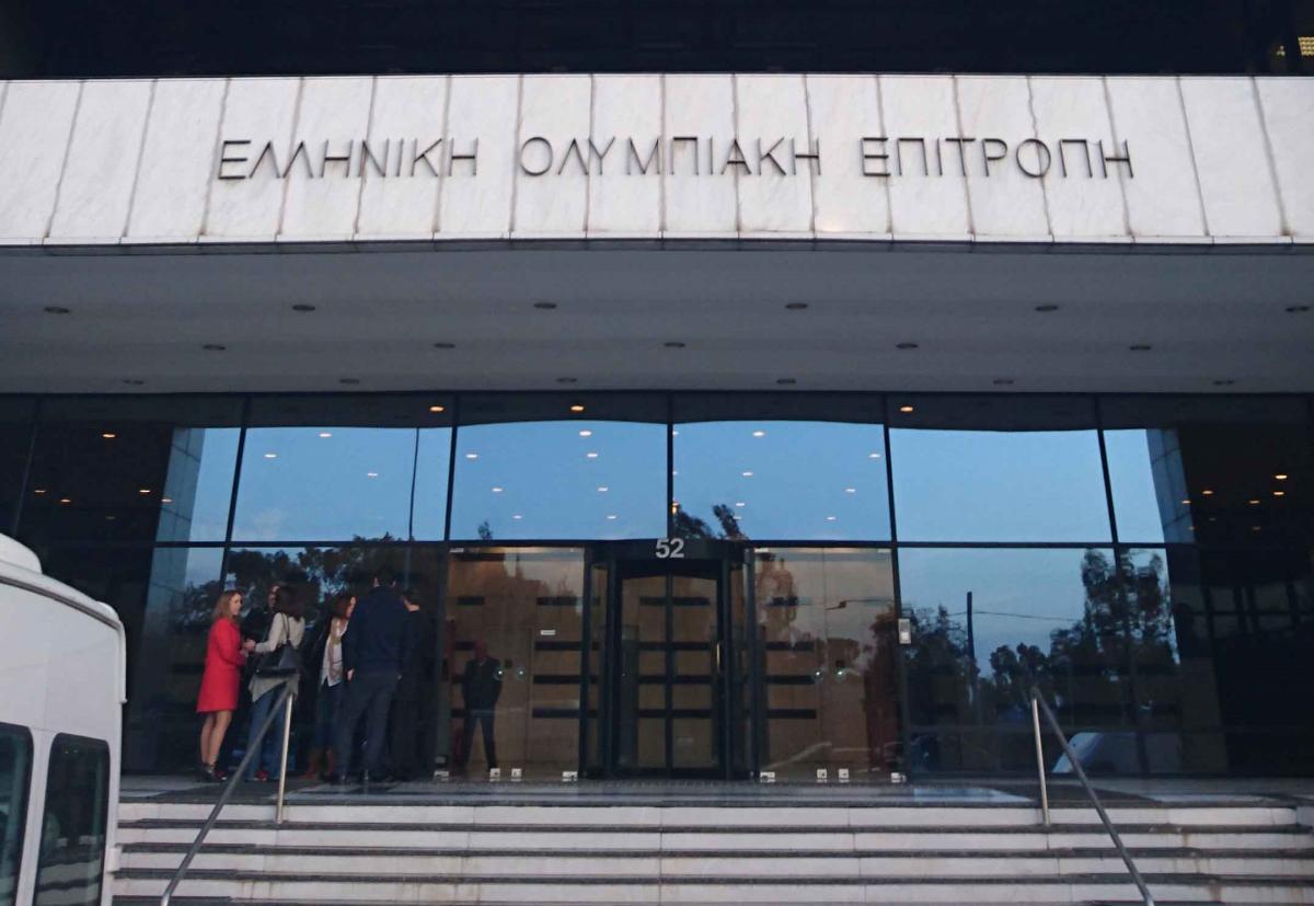 ΦΩΤΟ Eurokinissi